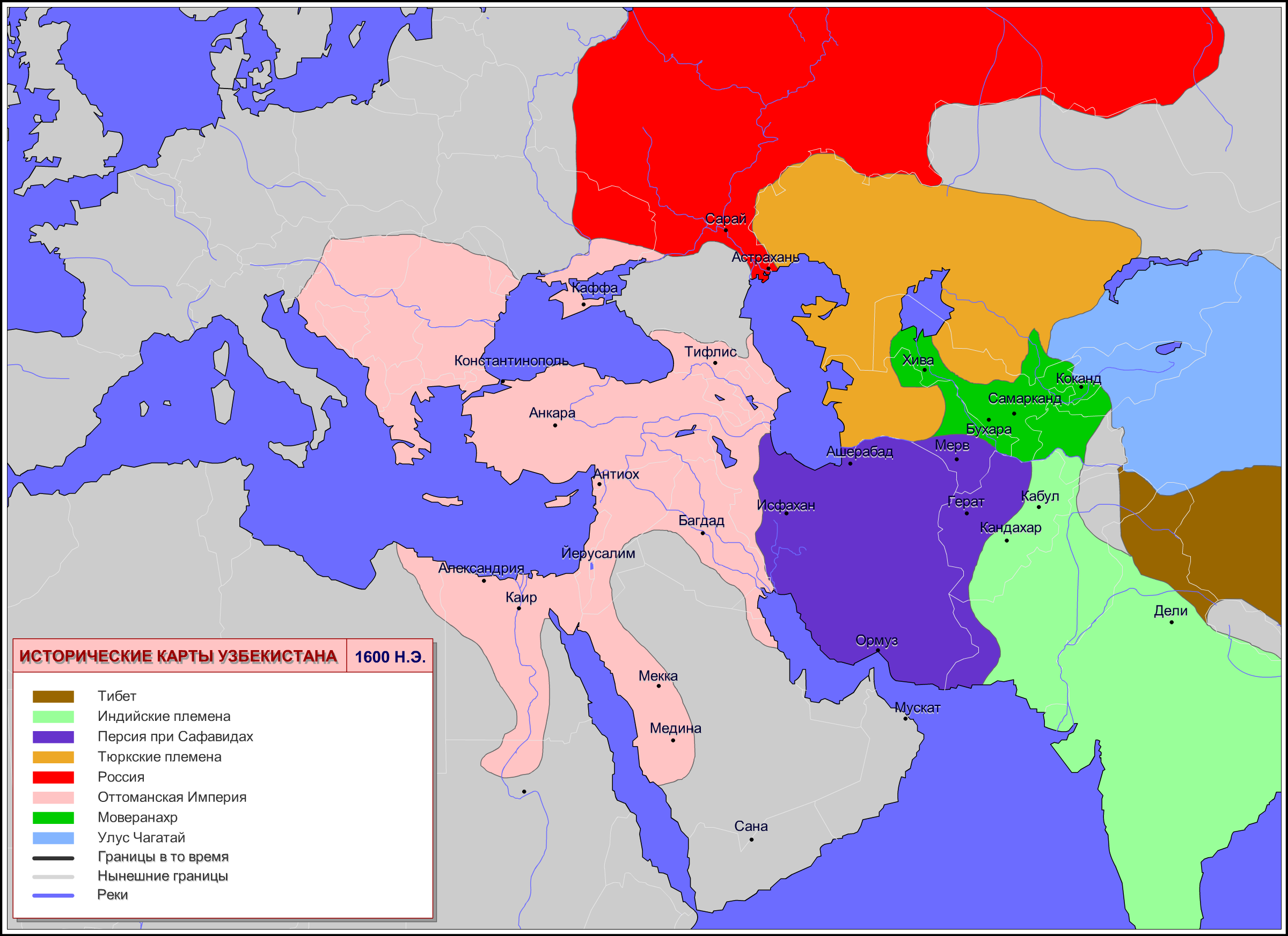 File:Political map of West Asia 1600.png - Wikimedia Commons