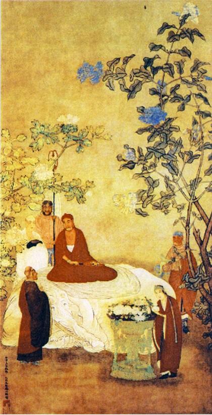 Wu bin wikip dia for Artiste peintre chinois