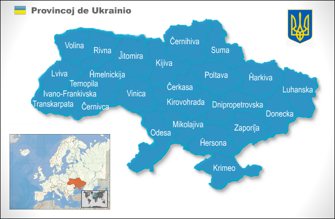Malkovru belan kaj varmegan Klara, el Ukrainio! Provincoj_de_Ukrainio