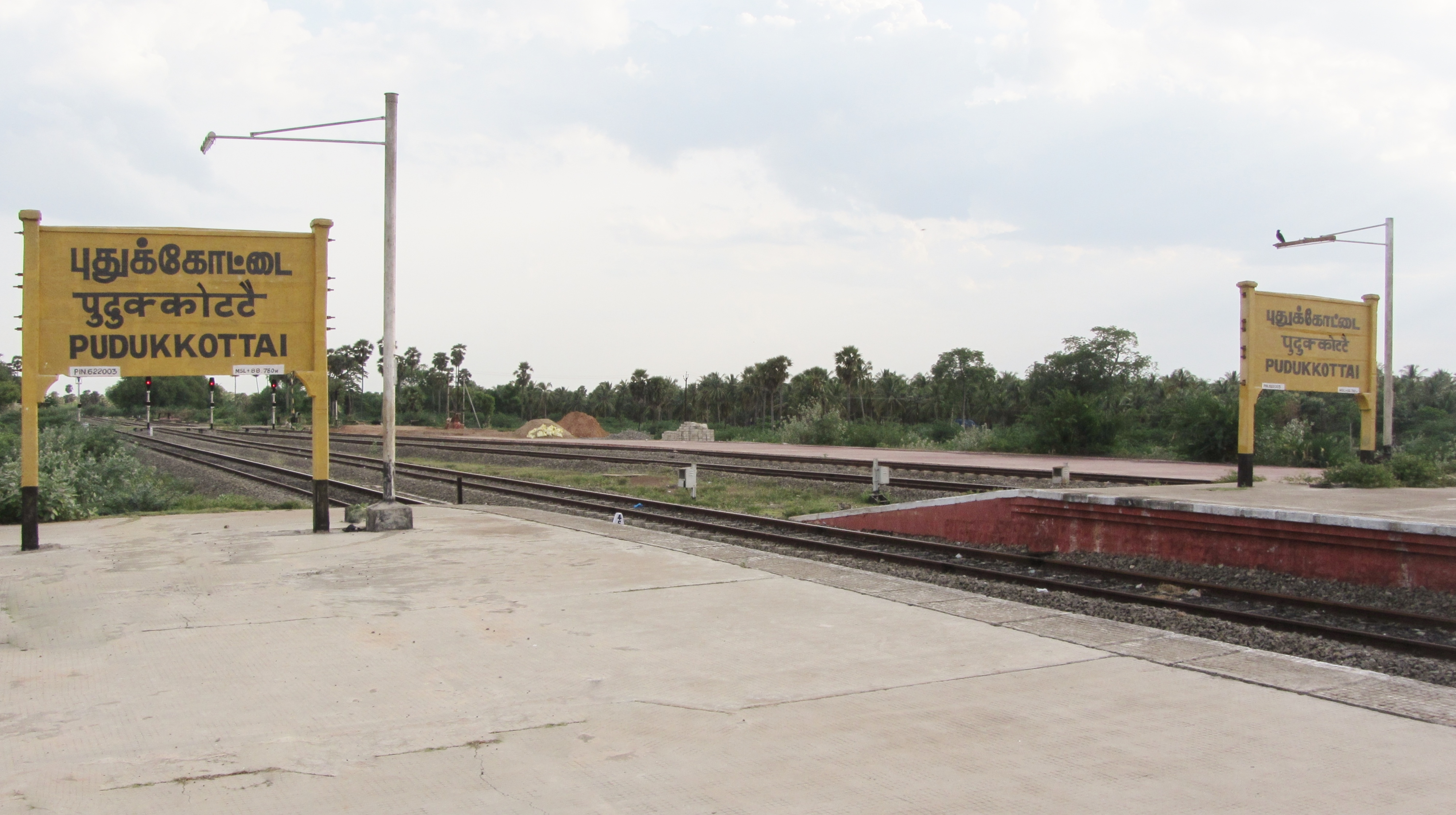 Pudukkottai railway station - Wikipedia