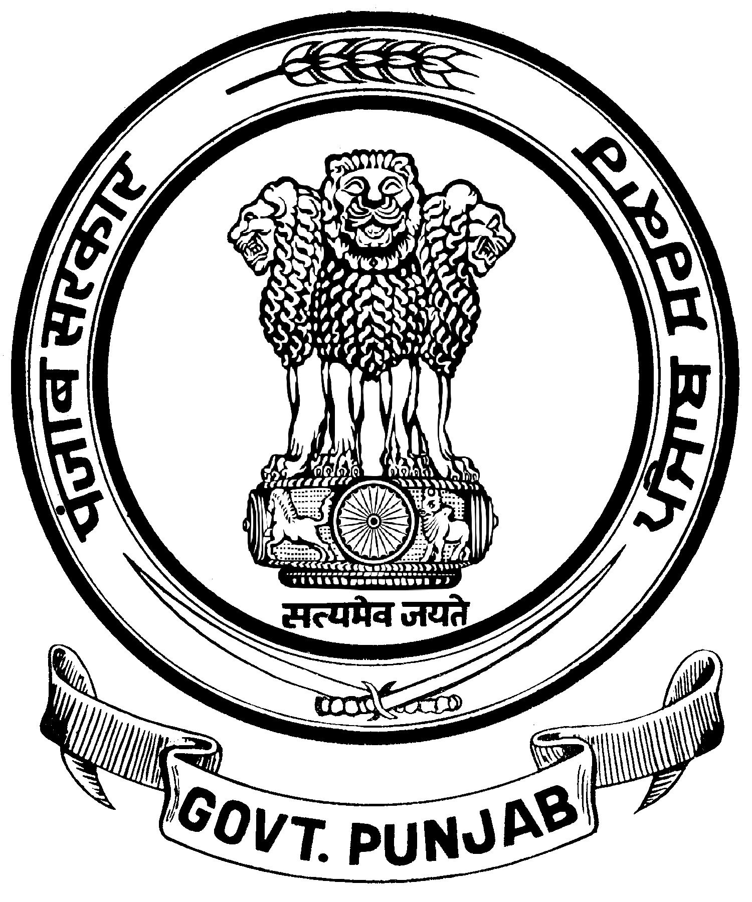 Punjab, India | Familypedia | FANDOM powered by Wikia