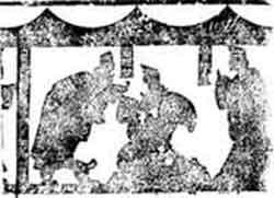 Duke Huan of Qi Monarch of Qi