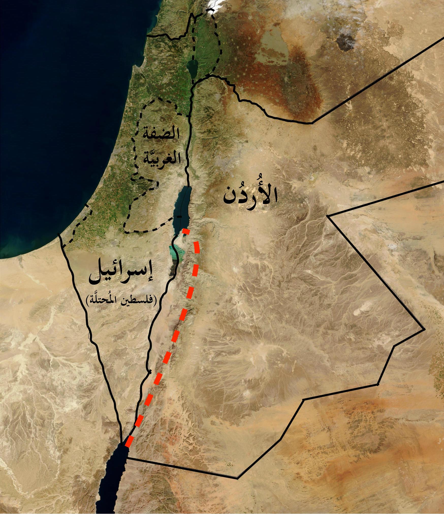 FileRed Sea Dead Sea Canal Maparjpg Wikimedia Commons - Dead sea map