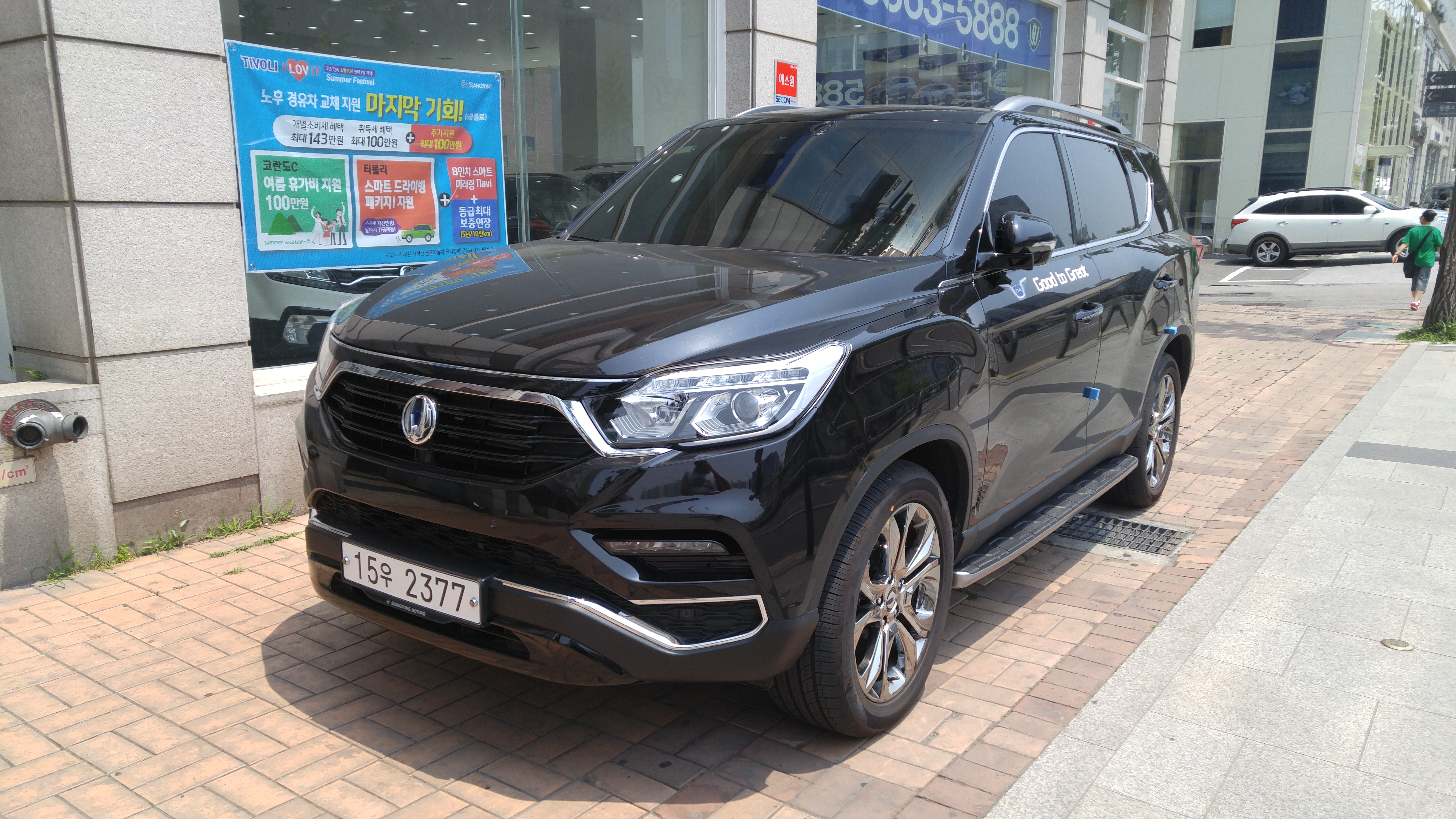 ssangyong rexton wikiwand. Black Bedroom Furniture Sets. Home Design Ideas