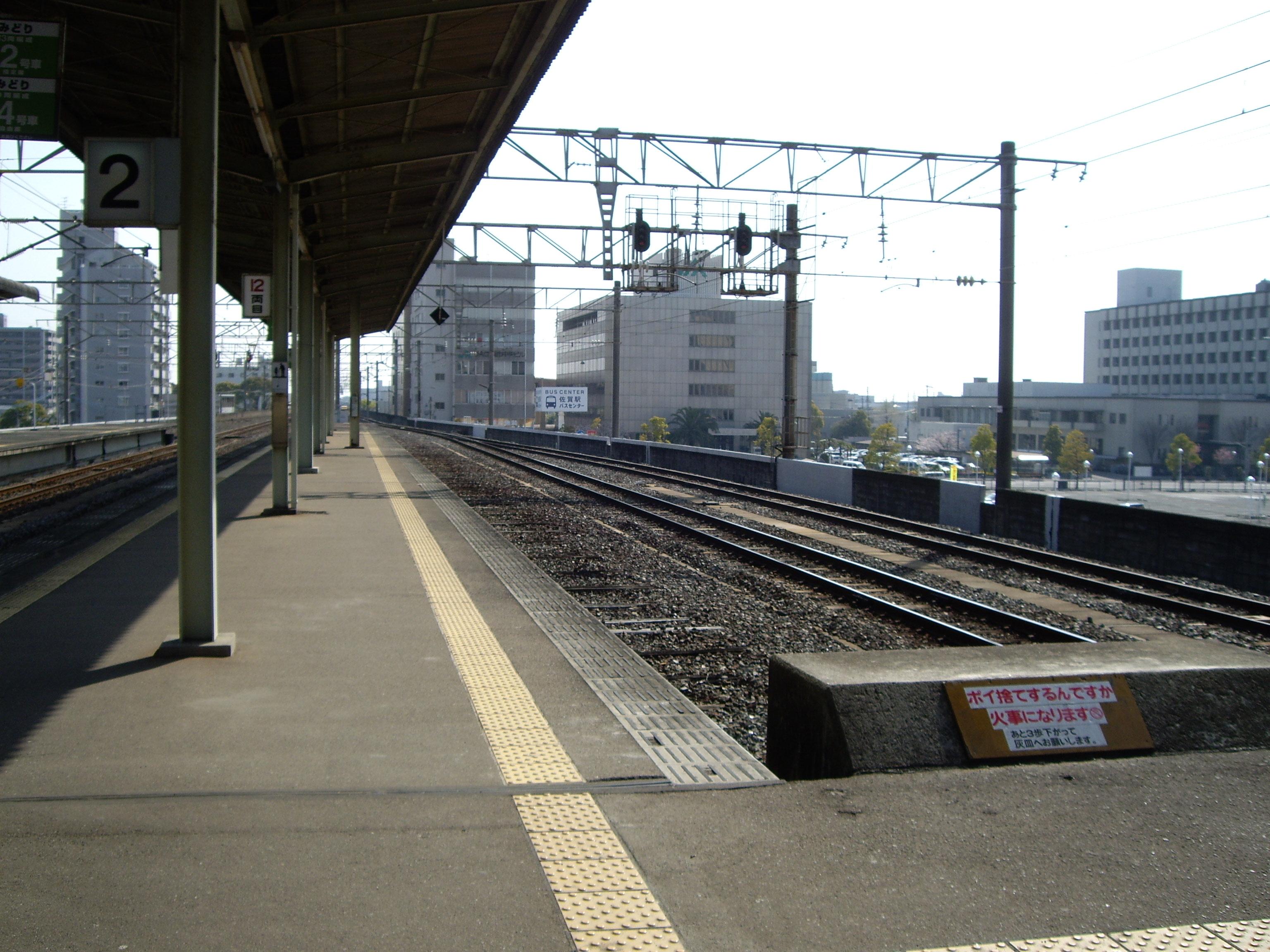 https://upload.wikimedia.org/wikipedia/commons/9/92/Saga_Line_Old_Platform.JPG