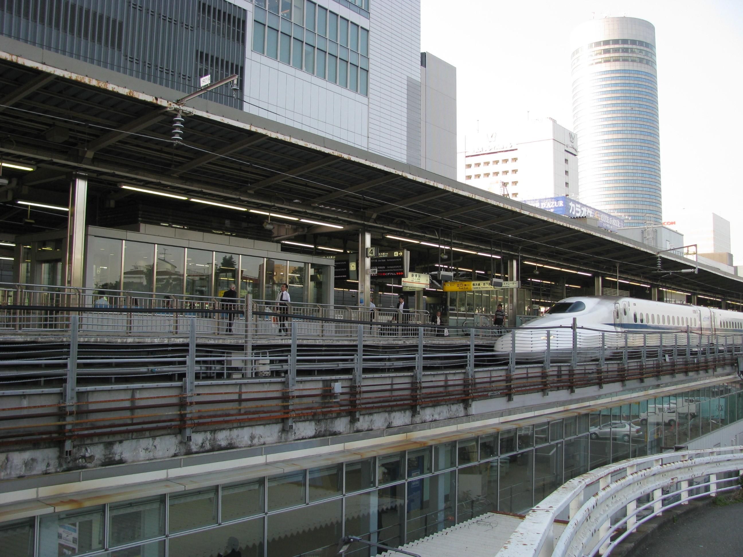 how to get from yokohama to hamamatsucho station