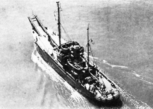 USS Silverbell (AN-51)