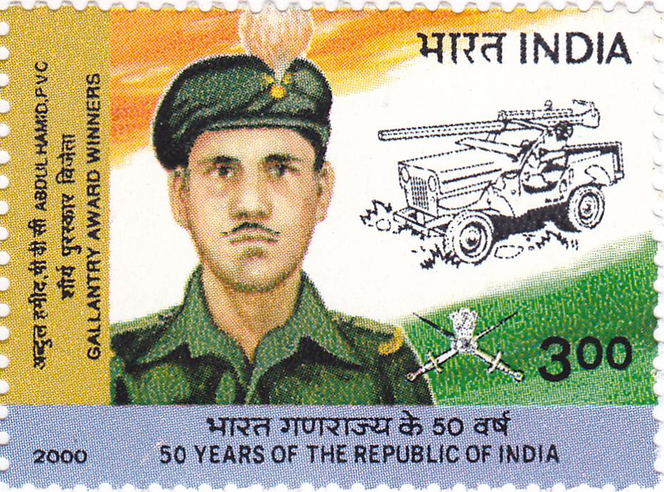 Abdul Hamid (soldier) - Wikipedia
