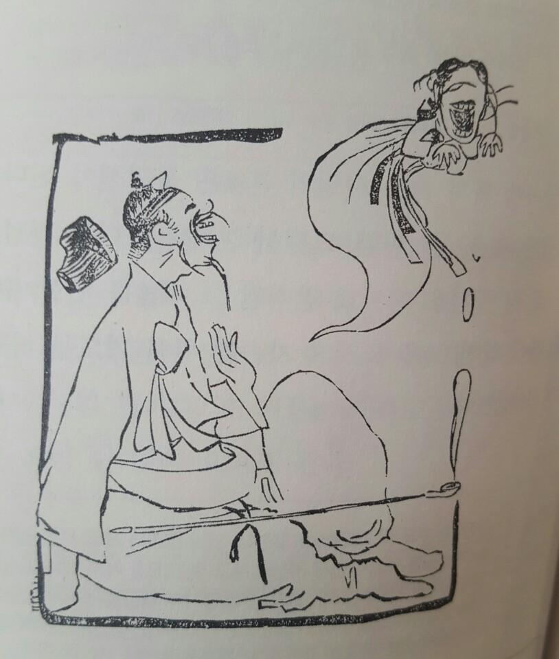 essay on superstition is a curse Advertisements: अंधविश्वास हैं महाअभिशाप | essay on superstition is a great curse in hindi संसार के कोने-कोने में-चाहे वह मध्य हो या असभ्य अथवा पिछड़ा हुआ हो- समान या आंशिक.