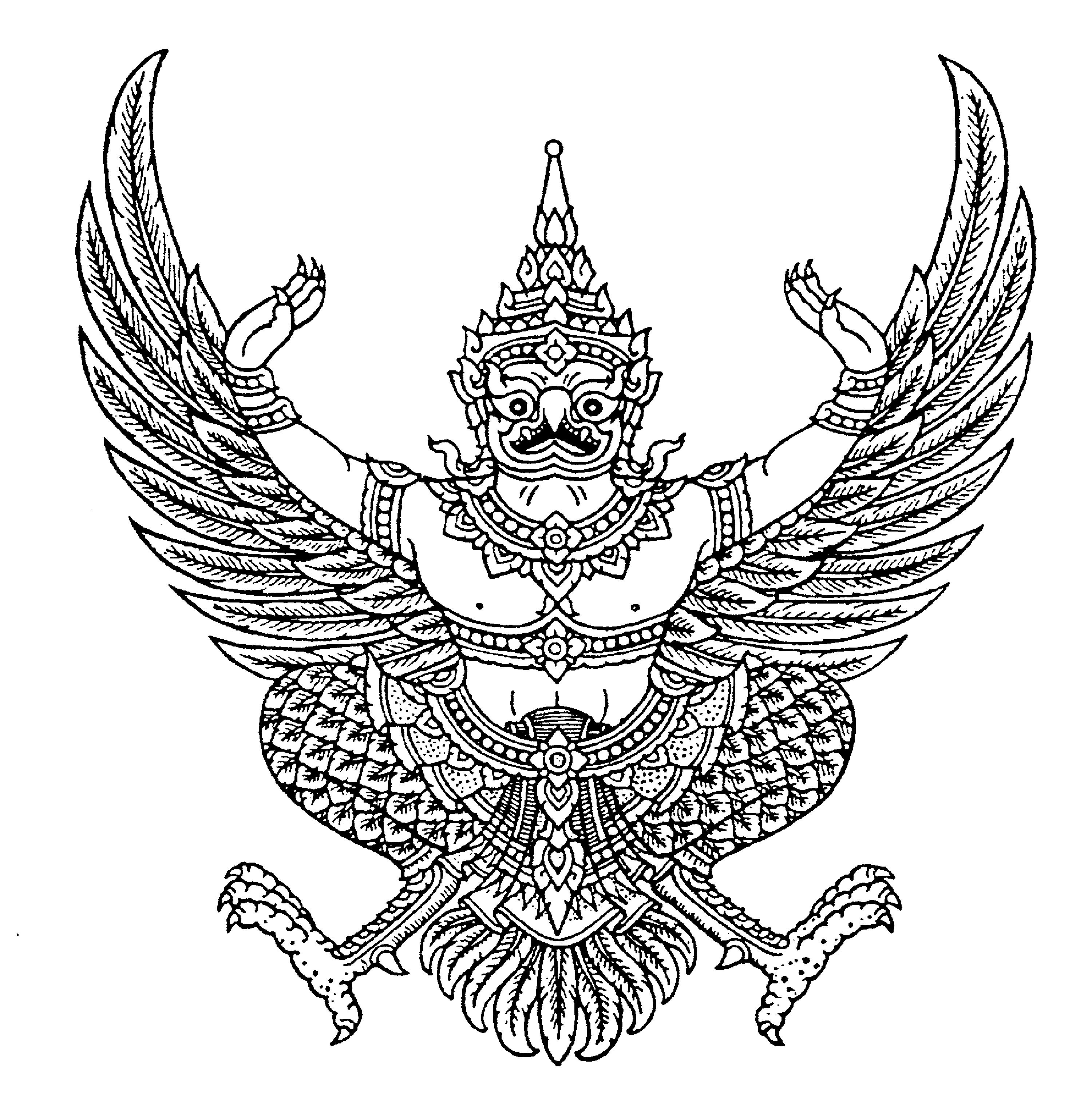 File:Thai Garuda Emblem (Government Gazette Ver.) 001.jpg ...