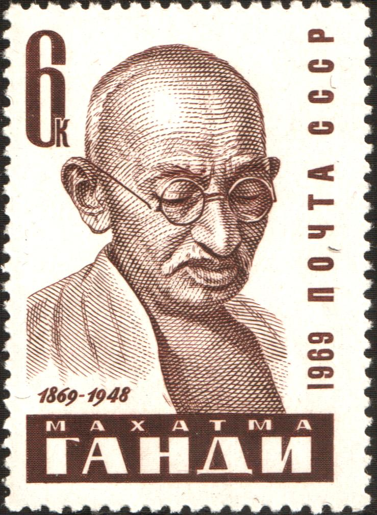 The Soviet Union 1969 CPA 3793 stamp (Mahatma Gandhi).jpg