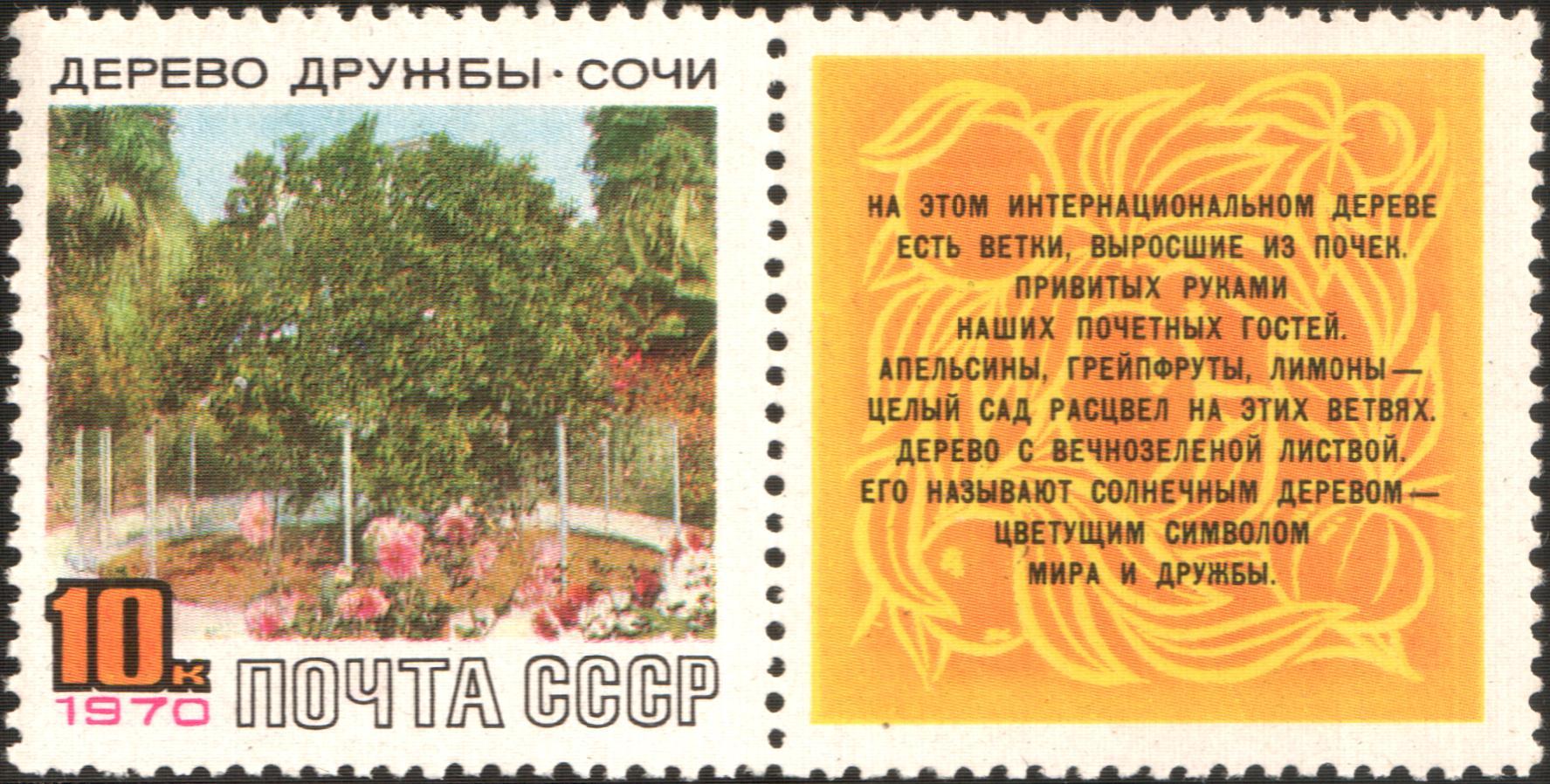Label (philately) - Wikipedia