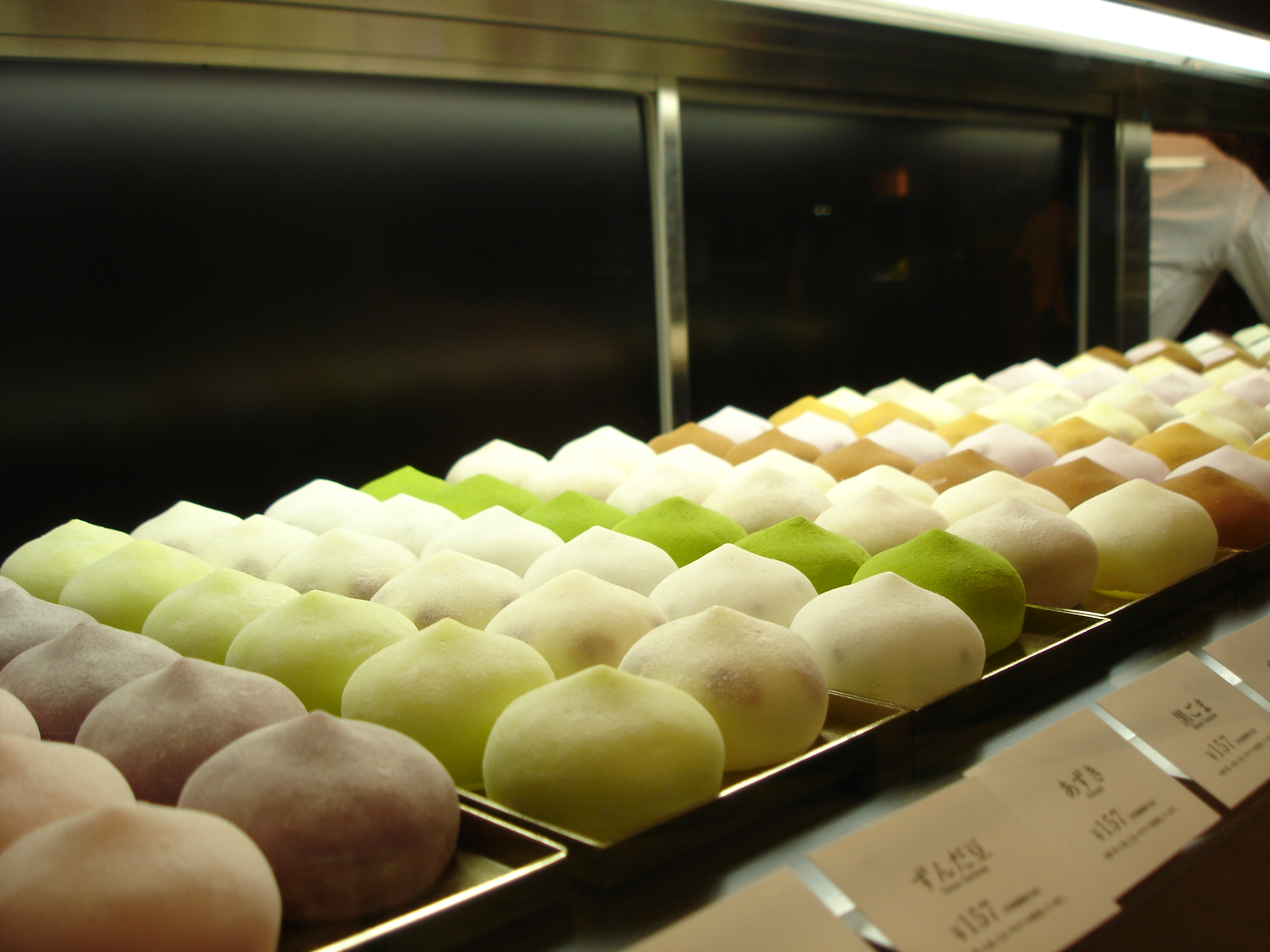 Image result for mochi