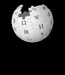 Serbo-Croatian (srpskohrvatski / српскохрватски) PNG logo