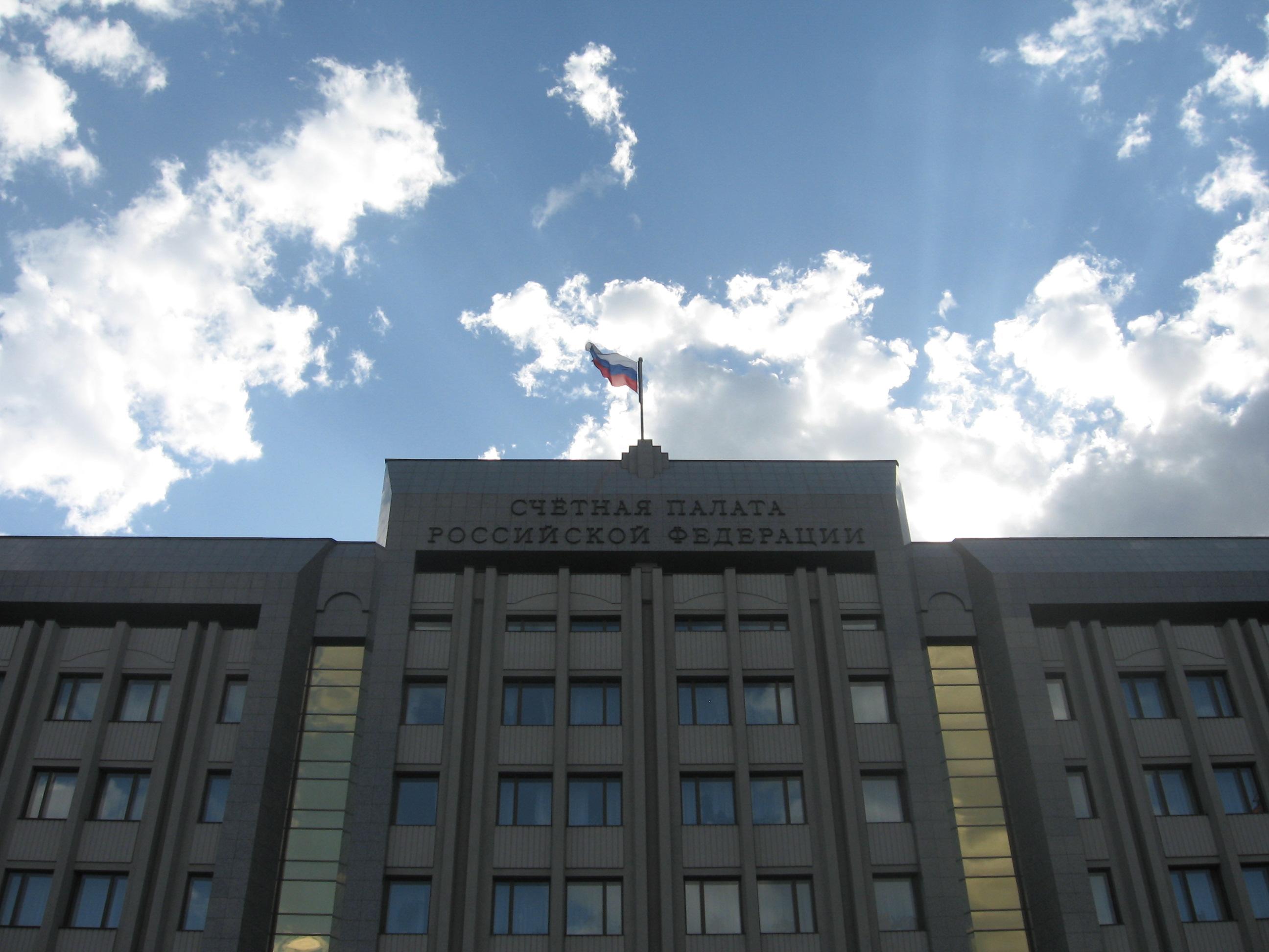 http://upload.wikimedia.org/wikipedia/commons/9/93/Вид_на_Здание_Счётной_палаты.jpg
