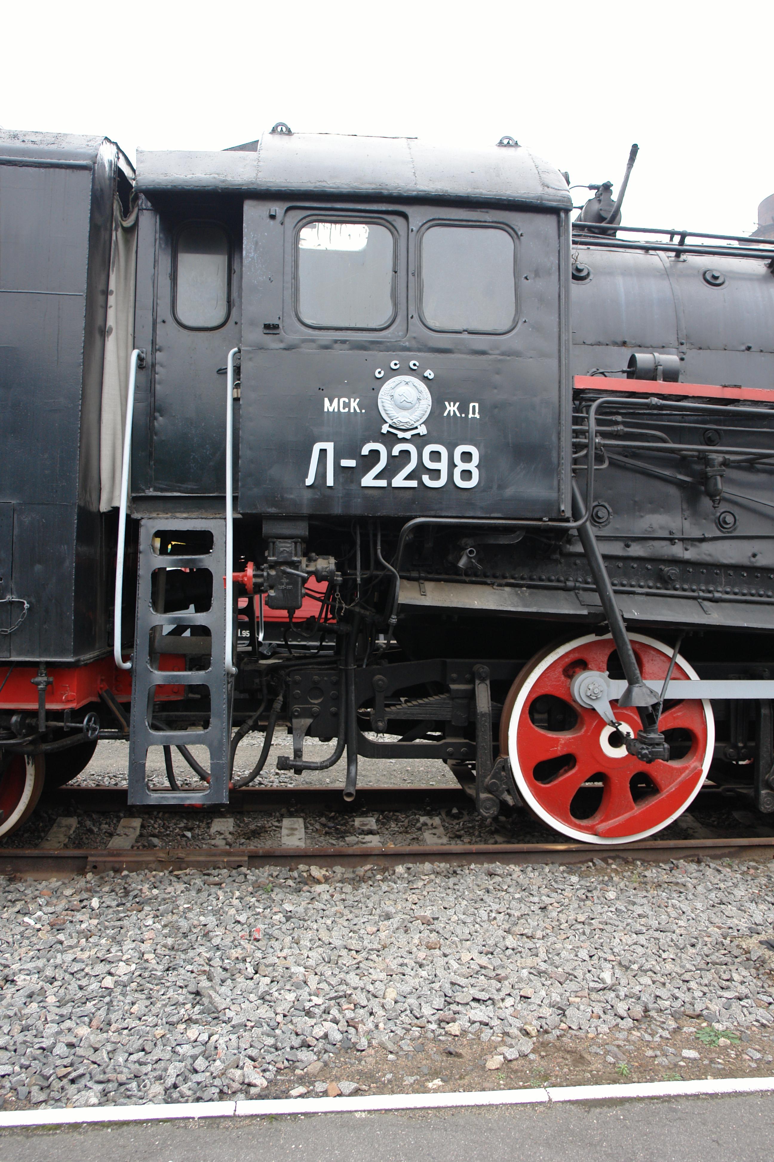 File:Грузовой паровоз Л 2298 (9).jpg