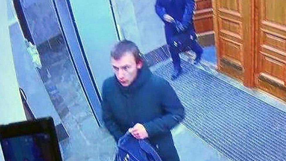 Взрыв в УФСБ Архангельска — Википедия