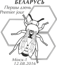 1143-1144 - special postmark.png