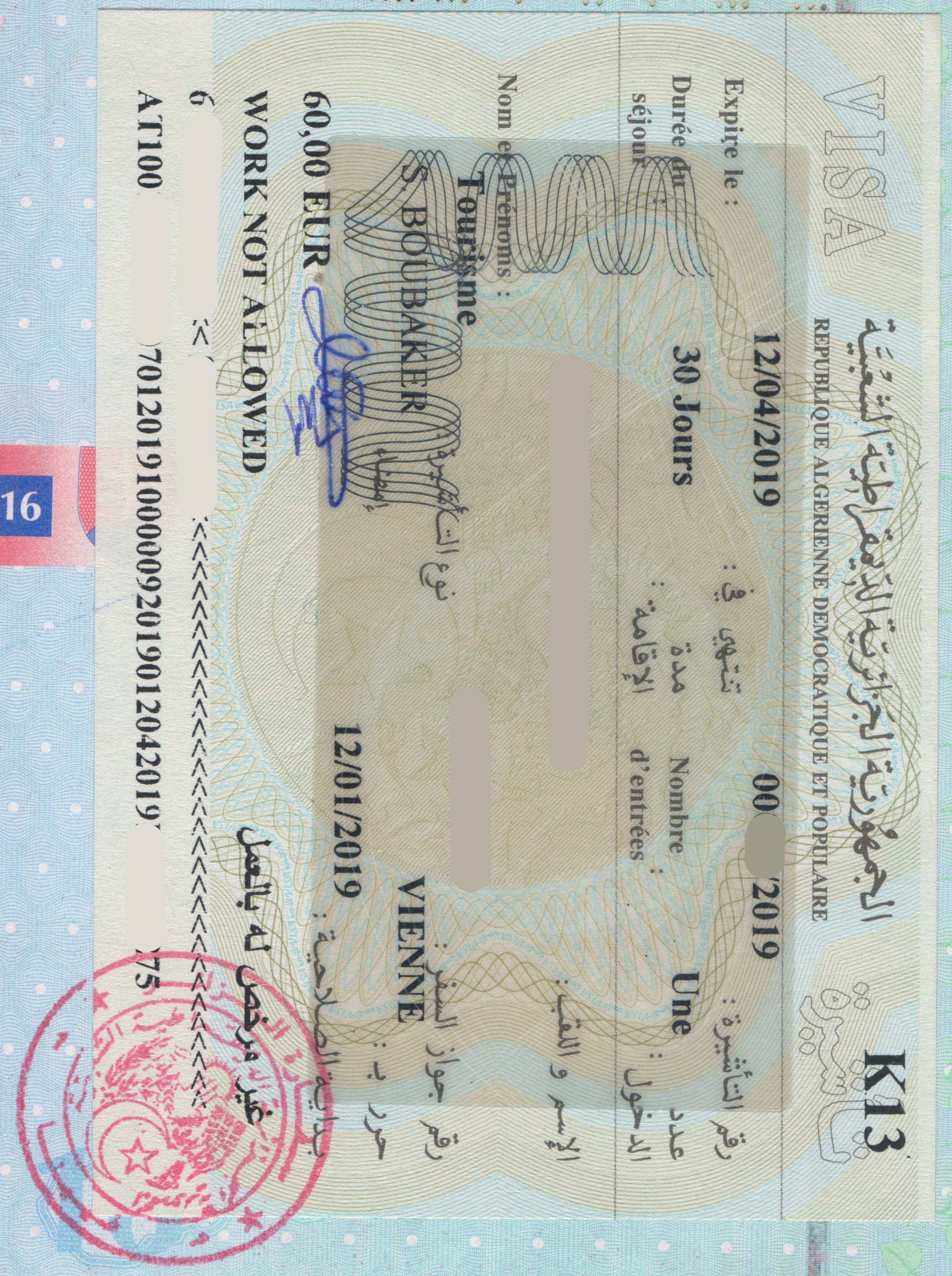 Visa D Entree En Algerie Wikipedia