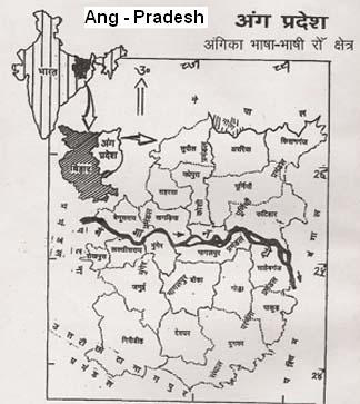 Angika  language was used in Angdesh  and  Ogham  was  language  of  Angevine Empire  of  Ireland...Dear  they  Angdeshi  who  played major  Role in  Incarnation  of  Ram..They  live and Die with Lav nandan..while  we forget  Rompad  and his Angdesh