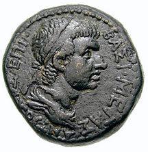 Antiochus IV of Commagene King of Commagene