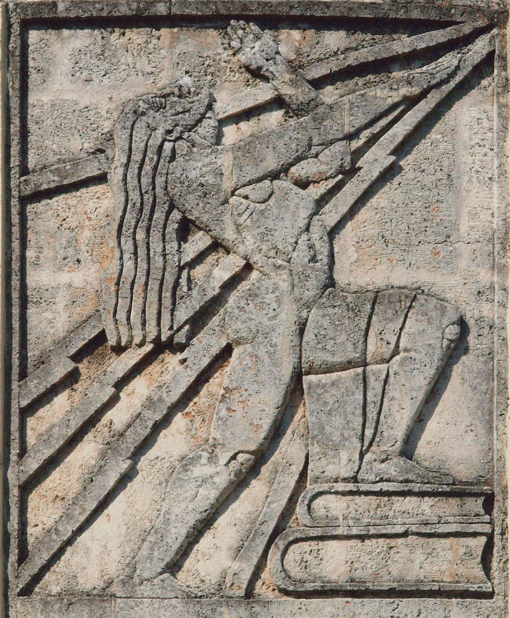 File:Art Deco Bas-relief, Havana (8626624602).jpg - Wikimedia Commons