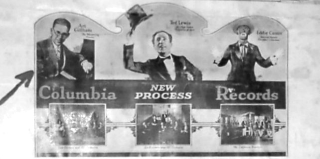 File:Art Gillham Columbia Records window display.jpg