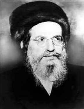 Baal Sulam yehuda ashlag
