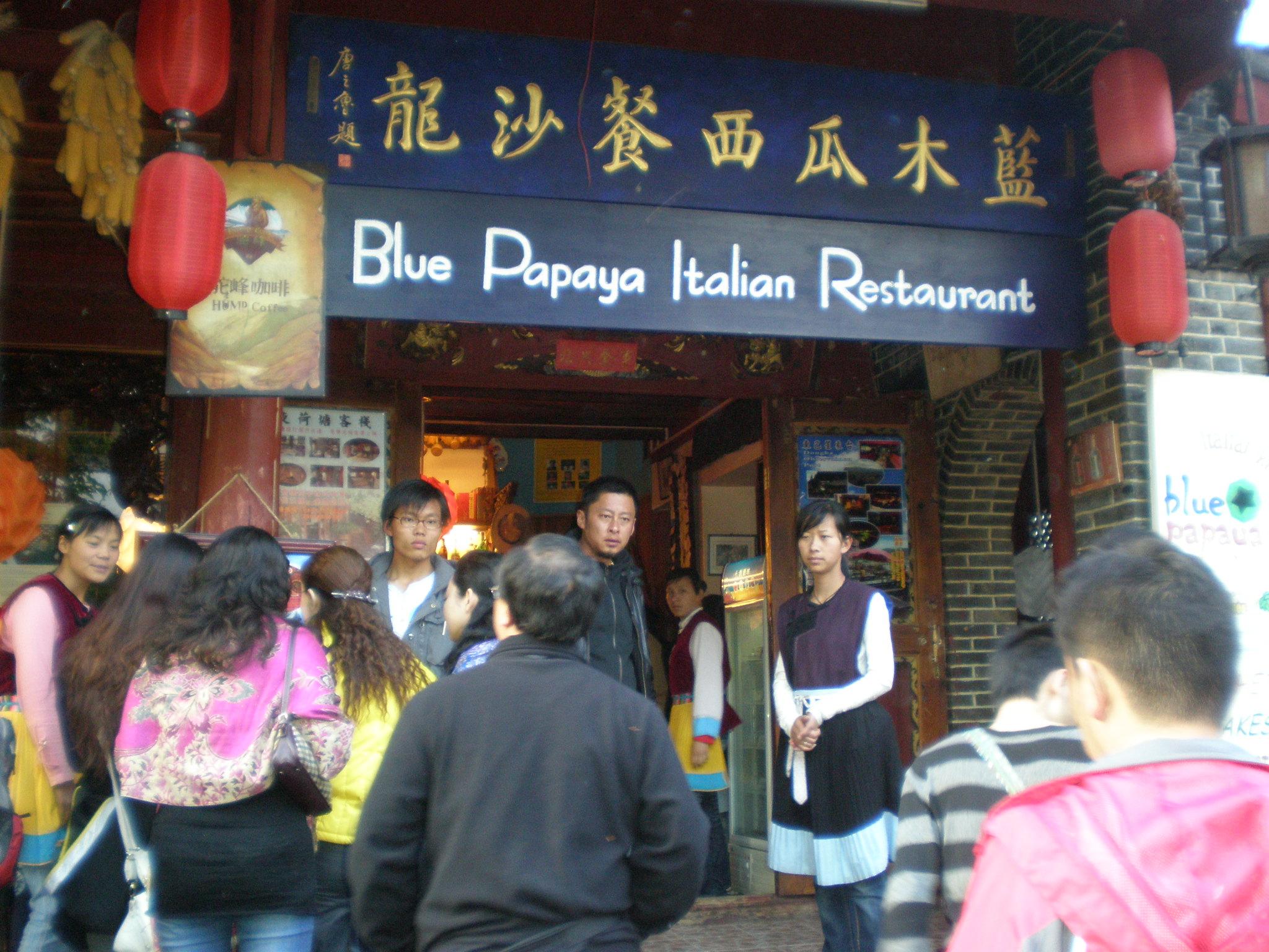 Fileblue Papaya Italian Restaurant Old Town Of Lijiangjpg