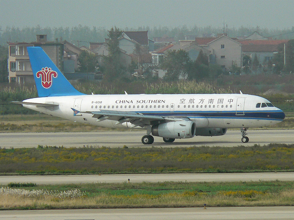 China Southern Airlines Reviews and Flights