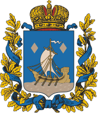 Coat of Arms of Łomża gubernia (Russian empire).png