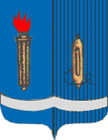 Файл:Coat of Arms of Ivanovo (1970).png