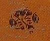 Detail from Whistler James Venetian Scene 1879.jpg