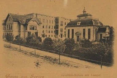 Ecole Jacobson et synagogue.jpg