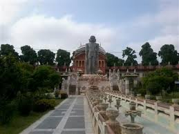 City in Uttar Pradesh, India