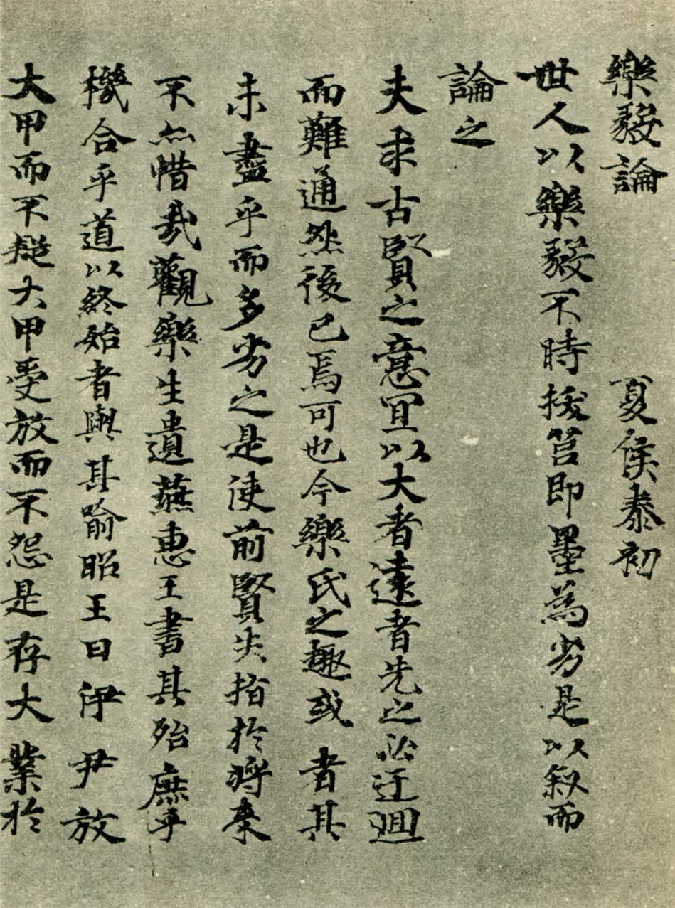 japanese language and writing This page contains a course in the japanese alphabet or characters, pronunciation and sound of each letter as well as a list of other lessons in grammar topics and.