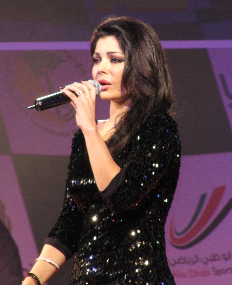 ملف:Haifa in Abu Dhabi.JPG - ويكيبيديا