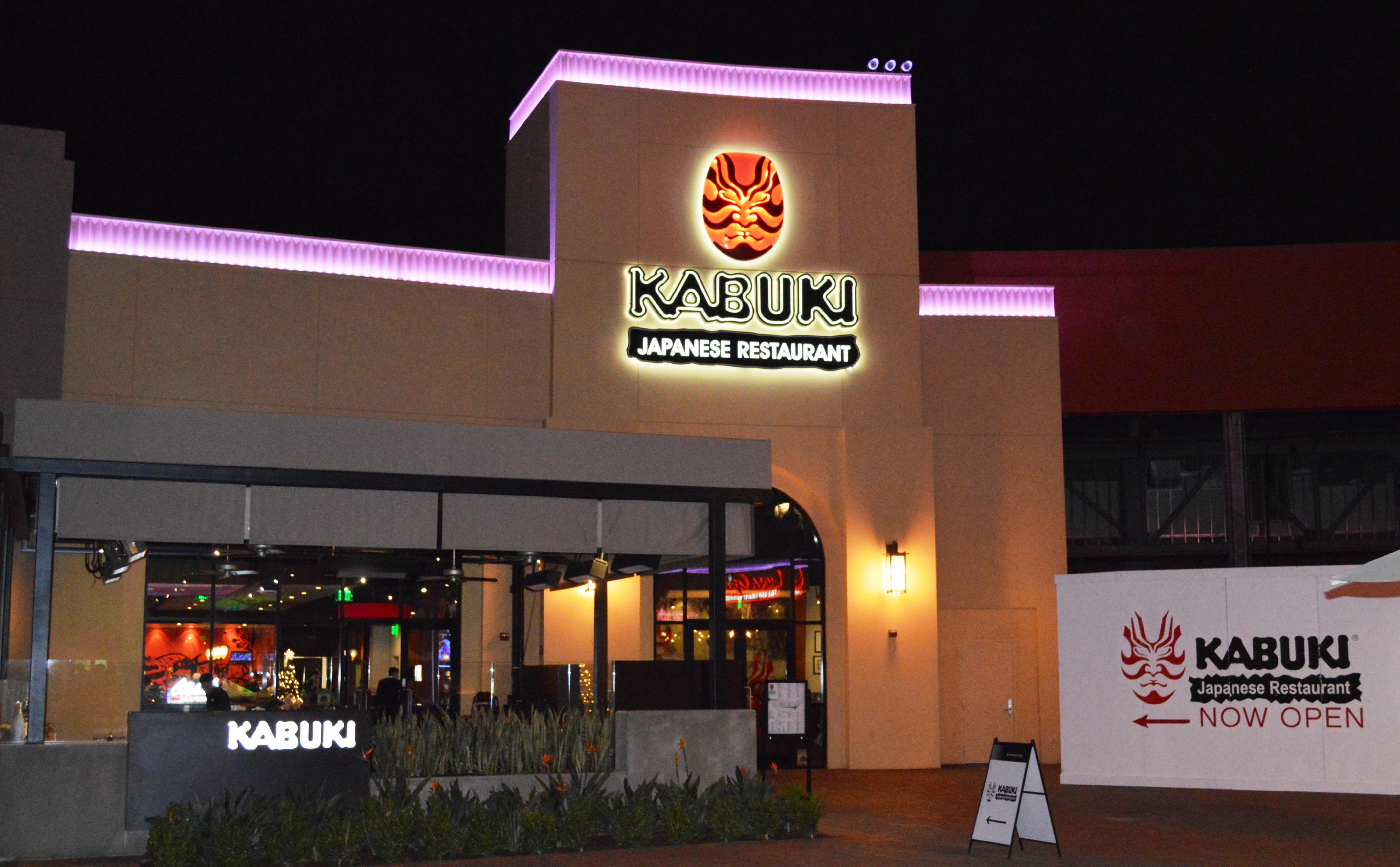 Kabuki Restaurant In Brea Ca