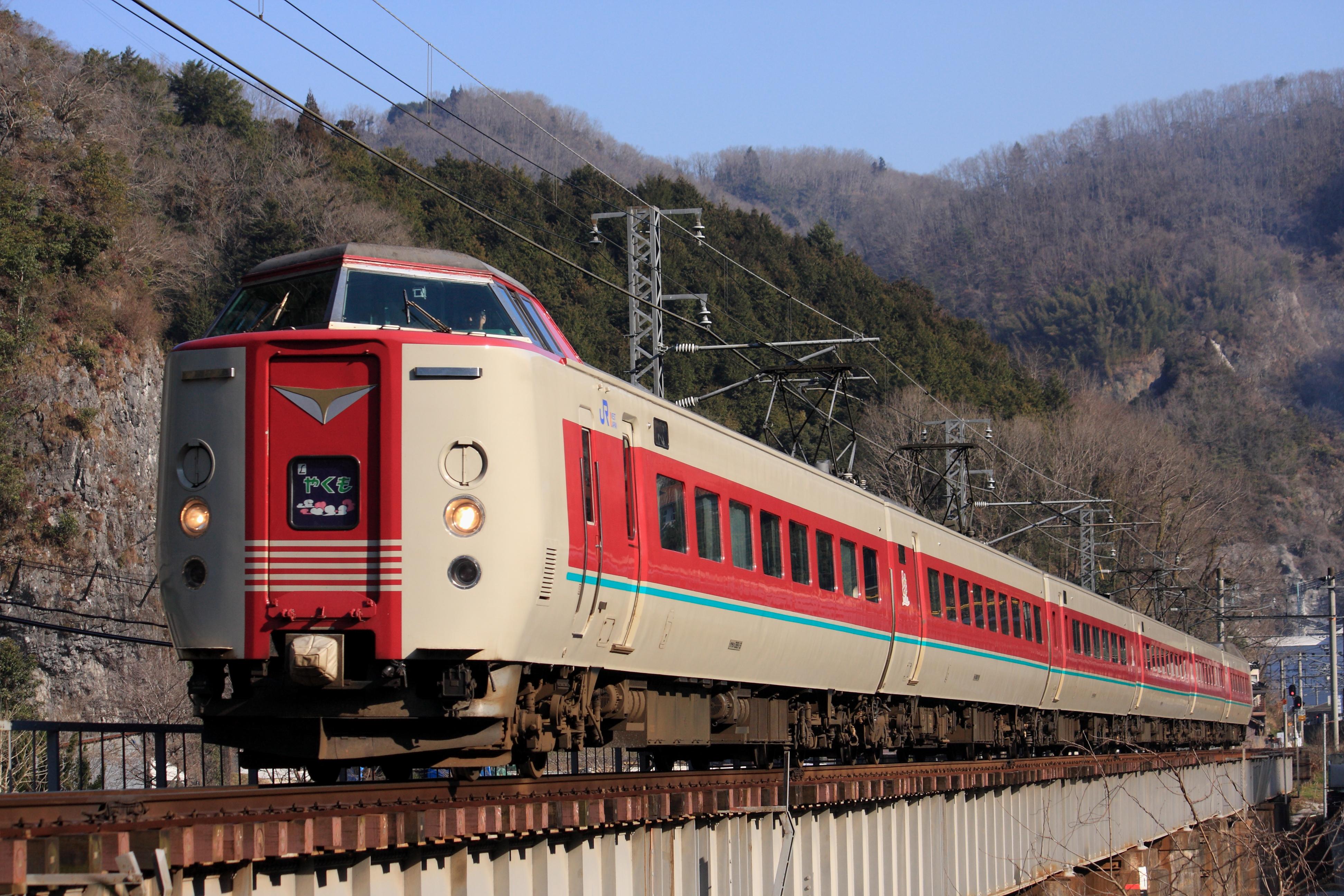File:JRW 381 series kumoha381-3.JPG