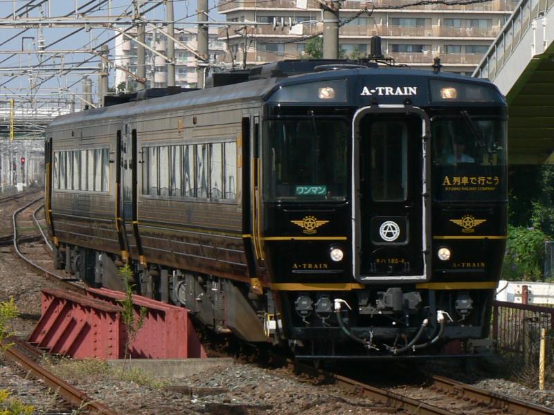 キハ185系で運転される特急「A列車で行こう」(2011年10月9日)