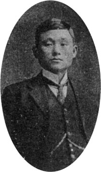Kyoji Suehiro, Chief of Naval Architecture Department of Koshu Gakko.jpg