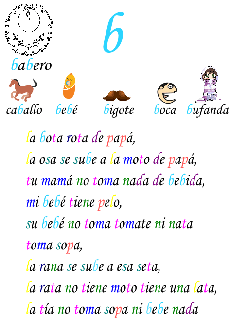 Letra-b.png