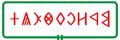 Marokfold rovastabla.png