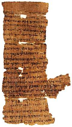 Image of Nash papyrus containng the aserot ha-debrot (10 commandments)