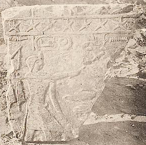 Relief of Pepi II from the temple of Menes and Isis in Qift, part of the museum's Egyptological collection Pepi II Koptos 2.jpg