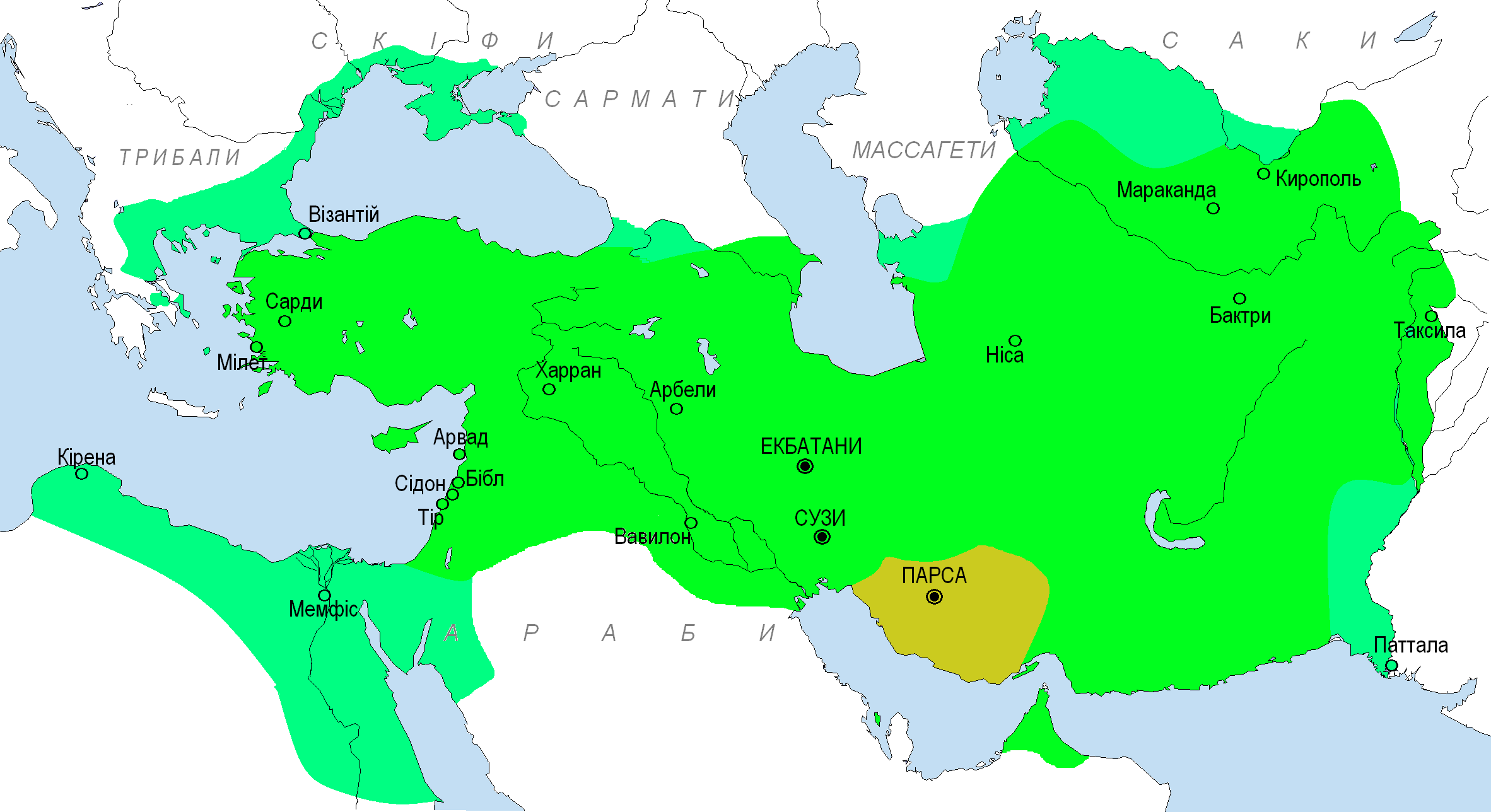 persian empire Persian empire is any of a series of imperial dynasties centered in persia (modern–day iran ) the first of these was the achaemenid empire established by cyrus the great in 550 bc with the conquest of median , lydian and babylonian empires.