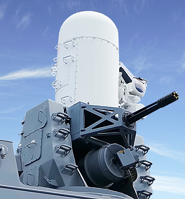 Phalanx_CIWS_USS_Jason_Dunham.jpg