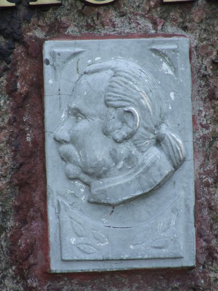 Marek Kontanski