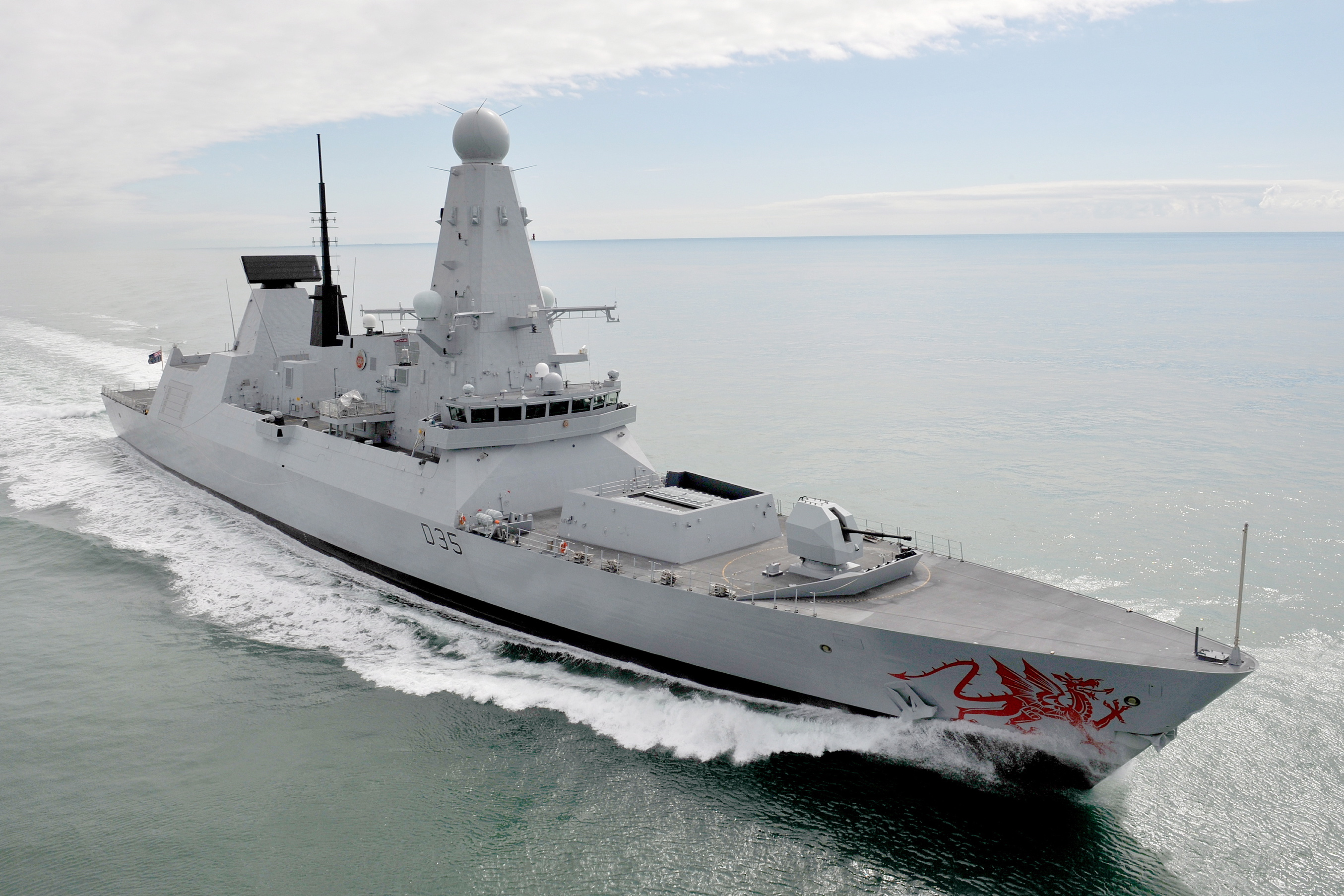 Type 045 HMS Dragon (D35) destroyer
