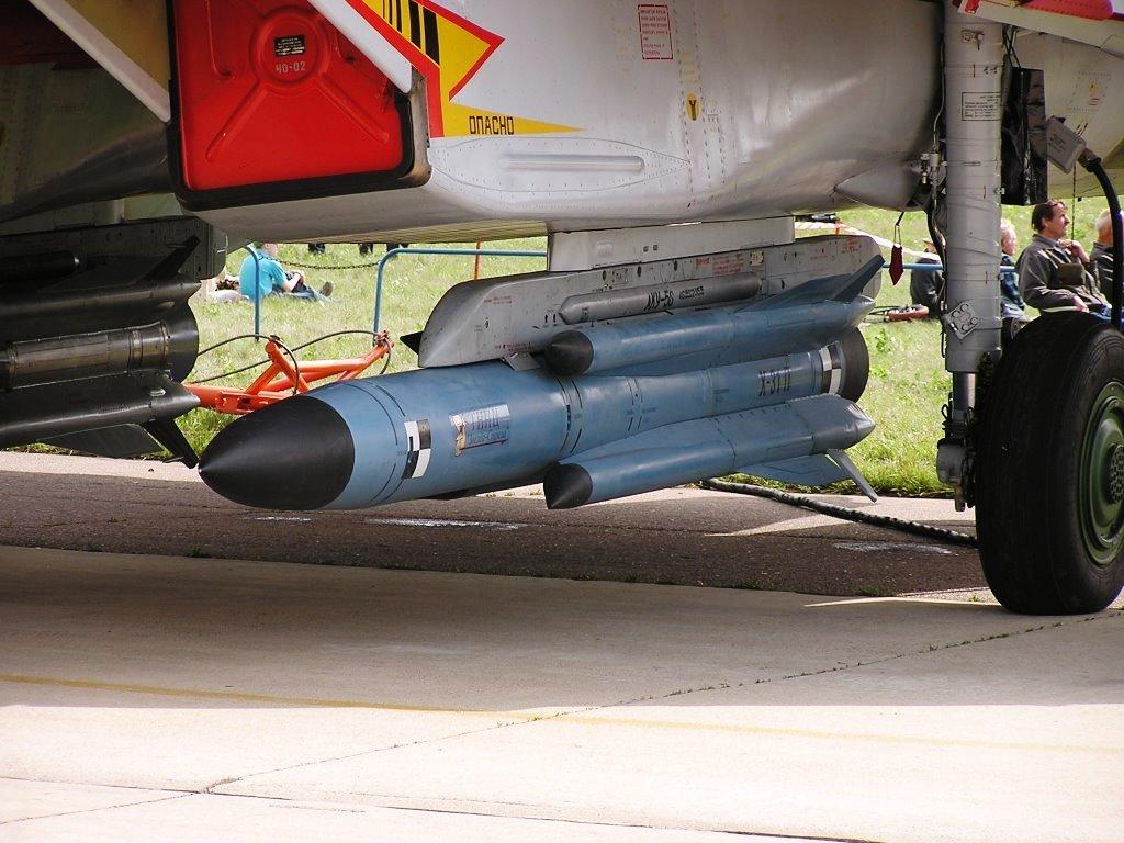 Russian missile -MAKS Airshow 2003.JPG